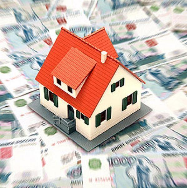 Налог при продаже имущества
